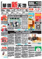 Dagblad 410