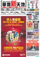 Dagblad 428