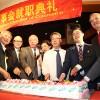荷兰中国商会中秋办换届典礼 张巧忠继任第六届理事会会长