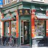 传承文化永不忘 砥砺前行启新程  ——荷兰首家华人杂货店喜迎60年华诞