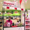 """东方行""""2017新加坡美食节"""" 在海牙Ypenburg拉开帷幕"""