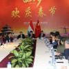 驻荷兰使馆召开学习习近平总书记在《告台湾同胞书》发表40周年纪念会上的重要讲话精神座谈会
