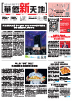 447 Dagblad