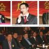 旅荷华侨总会举行新春联欢晚会暨东区分会成立大会