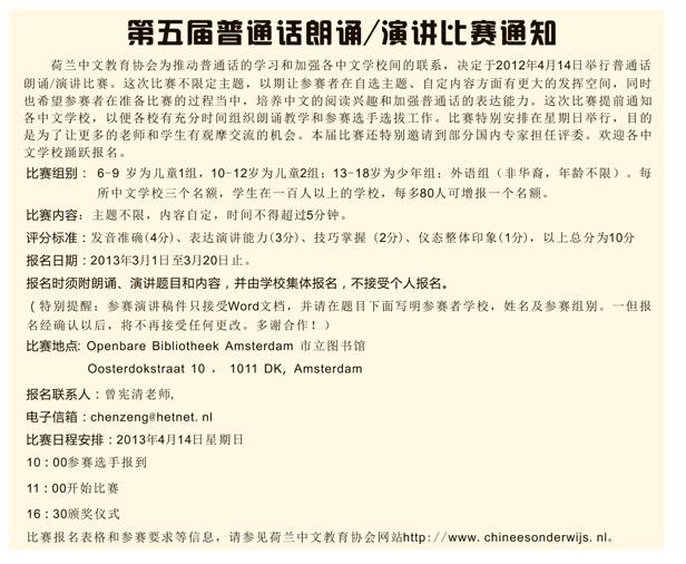 zhongwen-content