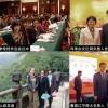 探讨新时期华文教育发展之道